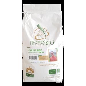 Farine de blé T80 (5kg)